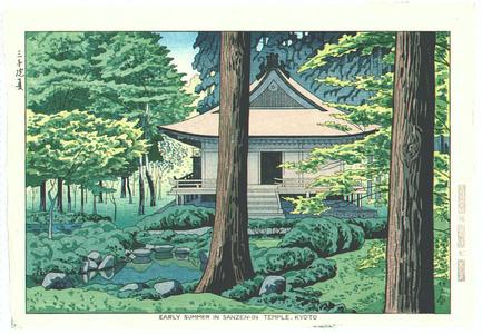 Fujishima Takeji: Early Summer at Sanzen-In (Later Printing) - Artelino