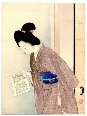 Mizuno Toshikata: Newspaper (Kuchi-e) - Artelino