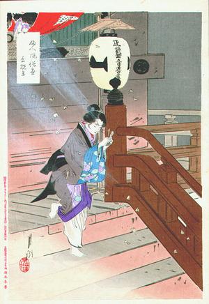 Ogata Gekko: Fujin Fuzoku zukushi (36 oban panels, e-hon album) - Artelino