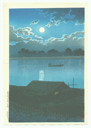 川瀬巴水: Moon at Arakawa River - Artelino