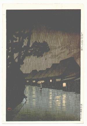 Kawase Hasui: Rainy Night at Maekawa - Artelino