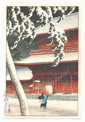 Kawase Hasui: Zojoji Temple - Artelino