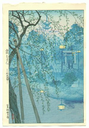 笠松紫浪: Misty Evening at Shinobazu Pond - Artelino