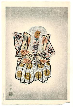 Terada Akitoyo: Shakko - Artelino
