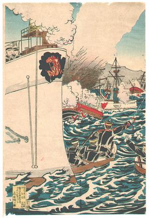 渡辺延一: Sea Battle at Tokushan (6 oban panels War Print) - Artelino