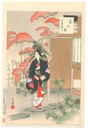 Mizuno Toshikata: Tea Ceremony - Sanju Rokkasen - Artelino
