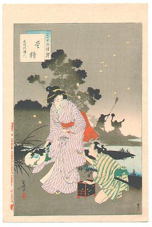 水野年方: Catching Fireflies - Sanju Rokkasen - Artelino