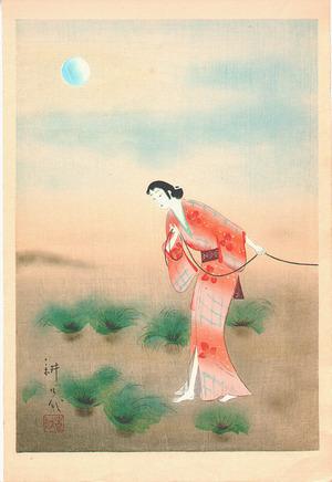 Yamamura Toyonari: Koman - Chikamatsu Series - Artelino