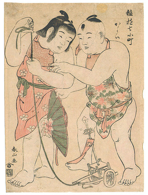 勝川春山: Children and Pulling Toy - Artelino