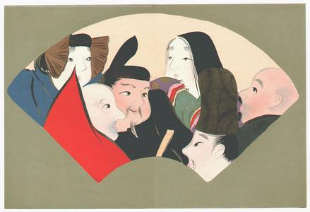 Kamisaka Sekka: Rokkasen - Momoyo Gusa - Artelino