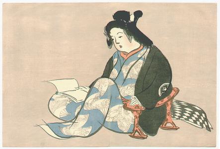 Kamisaka Sekka: Reading Lady - Momoyo Gusa - Artelino