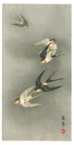 Imao Keinen: Five Birds in Flight - Artelino