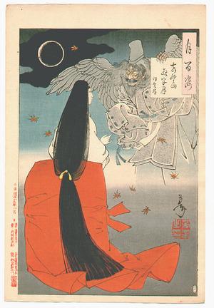 月岡芳年: Mount Yoshino Midnight-Moon # 15 - Artelino