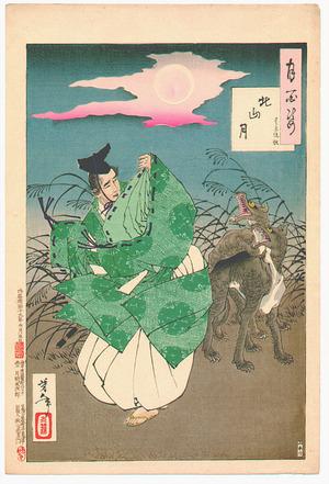 月岡芳年: Kityama Moon - Tsuki Hyakushi # 32 - Artelino