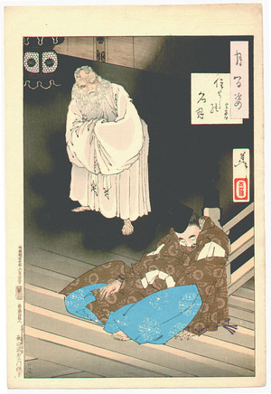 月岡芳年: Sumiyoshi Full Moon - Lord Teika # 53 - Artelino