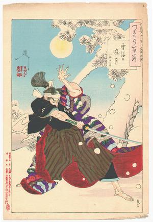 Tsukioka Yoshitoshi: Dawn Moon and Tumbling Snow # 79 - Artelino