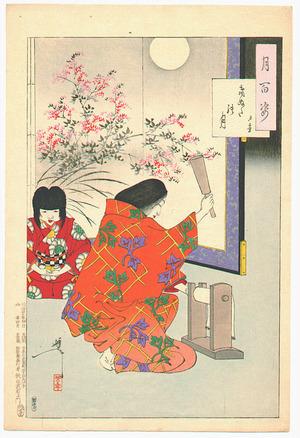 月岡芳年: Cloth Beating Moon - Yuguri # 84 - Artelino