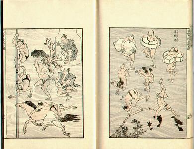 葛飾北斎: Hokusai Manga (Meiji printing) vol.4 - Artelino