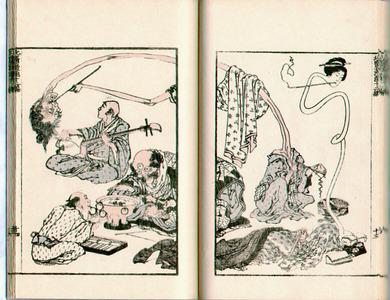 葛飾北斎: Hokusai Manga (Meiji printing) vol.12 - Artelino