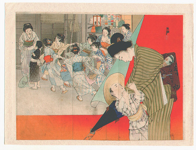 Hirezaki Eiho: Mother and Child (Kuchi-e) - Artelino