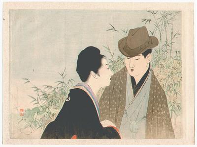 Takeuchi Keishu: Conversation (Kuchi-e) - Artelino