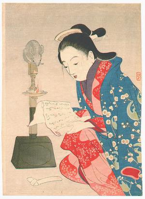 武内桂舟: Dawn (Kuchi-e) - Artelino