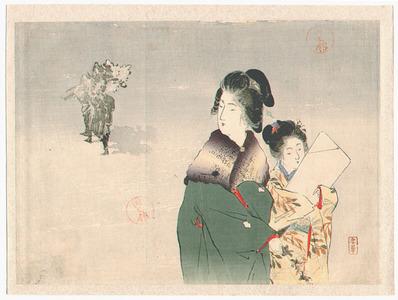 Tsutsui Toshimine: Mother and Child (Kuchi-e) - Artelino