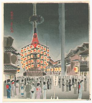 Tokuriki Tomikichiro: Gion Festival - Twelve Months of Kyoto - Artelino