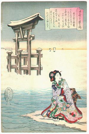Utagawa Kokunimasa: Ladies and Deer - Artelino