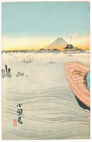 Utagawa Kokunimasa: Ferry and Mt. Fuji - Artelino