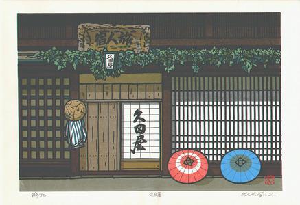 Nishijima Katsuyuki: Hisadaya Inn (Limited Edition) - Artelino