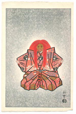 Terada Akitoyo: Shakkyo - Artelino