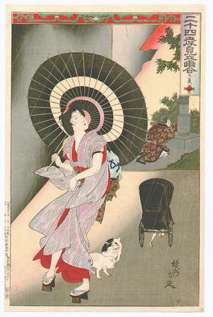 豊原周延: In the Rain - Nijushi Ko Mitate E Awase - Artelino