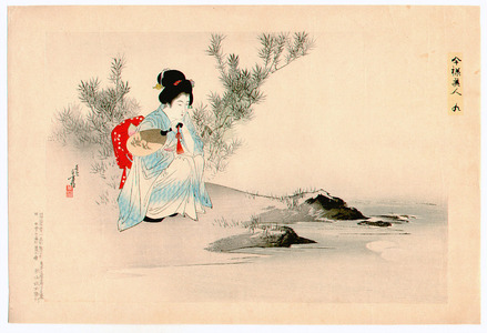 Mizuno Toshikata: Looking at Water - Imayo Bijin - Artelino