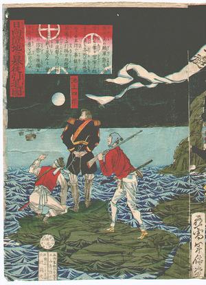 Yamazaki Toshinobu: Saigo Takamori - Artelino