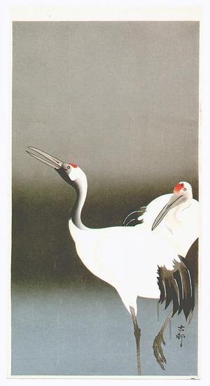 小原古邨: Two Cranes (Muller Collection) - Artelino