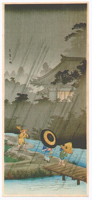 Takahashi Hiroaki: Shower at Terashima (Muller Collection) - Artelino