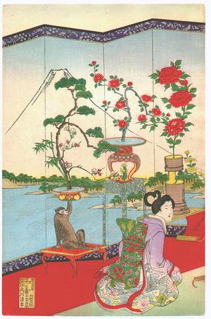 渡辺延一: Flower Arrangement - Jo Rei Shiki - Artelino
