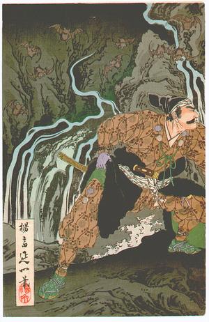 渡辺延一: Goddess in Mt. Fuji - Artelino
