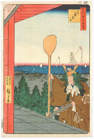 Utagawa Hiroshige: Shiba - Meisho Edo Hyakkei - Artelino
