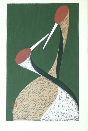 河野薫: Two Cranes - Artelino