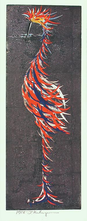 Nakayama Tadashi: Moku (Incarnation) - Artelino