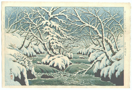 Henmi Takashi: Snow at Oirase at Lake Towada (First Edition) - Artelino