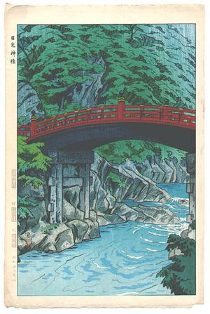 笠松紫浪: Nikko Shinkyo Bridge - Artelino
