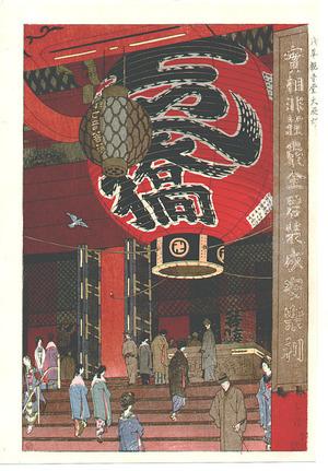 笠松紫浪: Great Lantern at Sensoji Temple - Artelino