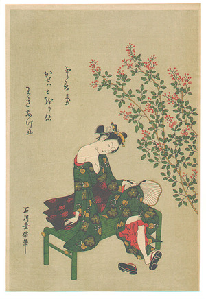 Ishikawa Toyonobu: Cooling Off in the Evening - Artelino