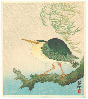 小原古邨: Heron in the Storm (Muller Collection) - Artelino