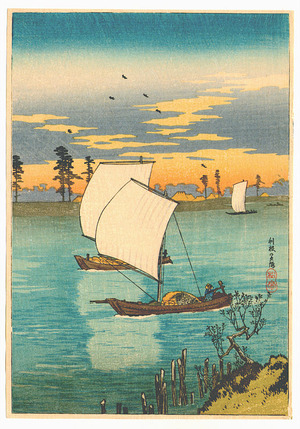 Takahashi Hiroaki: Sunset at Tone River (Muller Collection) - Artelino