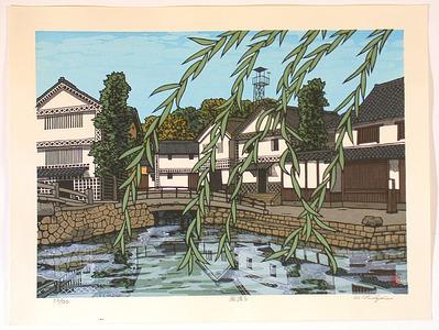 Nishijima Katsuyuki: Breeze (extra large format - Limited Edition) - Artelino