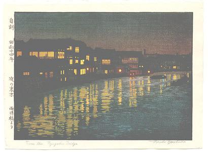 吉田遠志: From the Ryogoku Bridge - Artelino